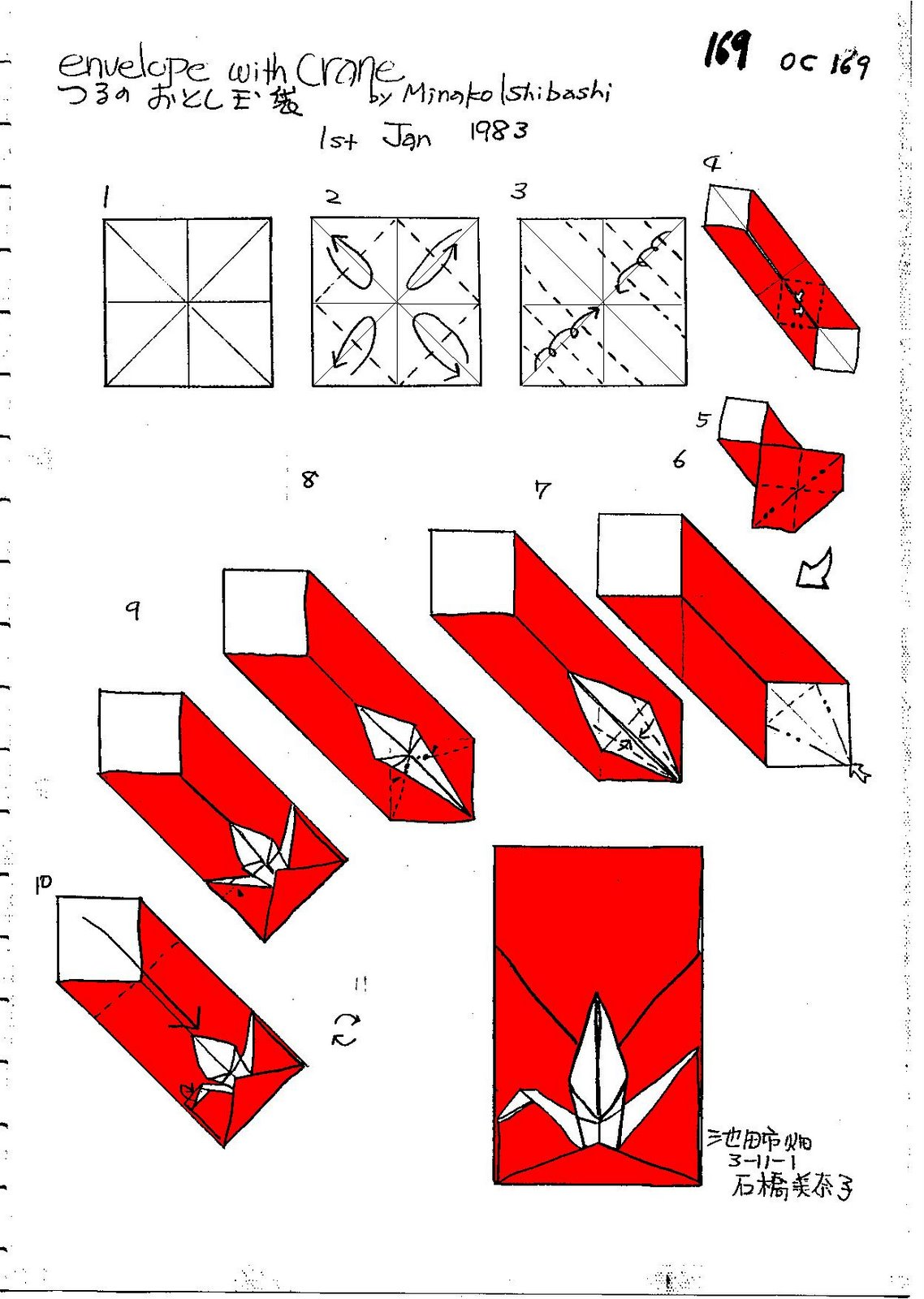 grulla origami 171 embroidery amp origami